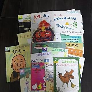 幼稚園児向け絵本 たくさん!