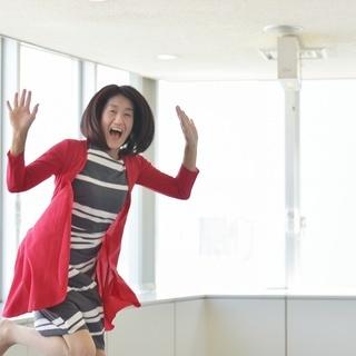 前祝いibマッピングワークショップ~あなたの未来はすでにあなたの手の中に!~ - 神戸市