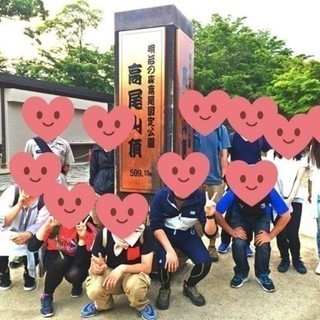 8月25日(土) 山登り初心者でも安心!高尾山パワースポットナイ...