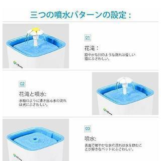 ペット自動給水器