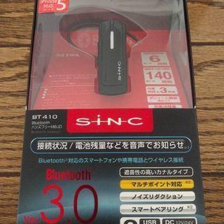 【新品】Bluetoothハンズフリーヘッドセット