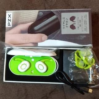 Bluetoothワイヤレスイヤホン★グリーン