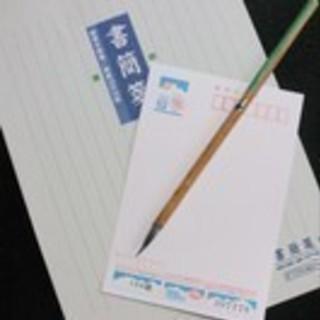筆耕・宛名書やお手紙代筆承ります