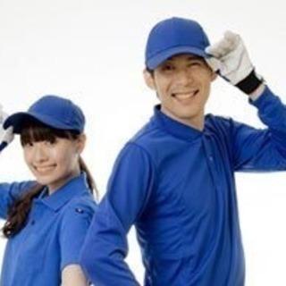 【京都市伏見区】女性・シニア活躍中♪簡単な組立作業<27-A>