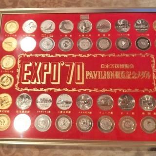 【引取要】  EXPO 70 日本万国博覧会 PAVILION ...