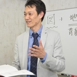 【受講者数4万人以上(受講費86%OFFキャンペーン中)】2級心理...