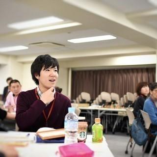 【受講費86%OFFキャンペーン中!】2日で学べる!2級心理カウ...