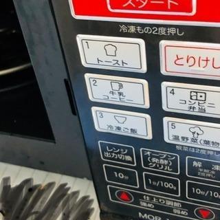 YAMAZEN MOR-1550 オーブンレンジ