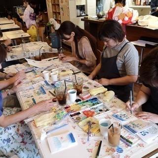 誰でも楽しく描ける己書筆文字教室 - 日本文化