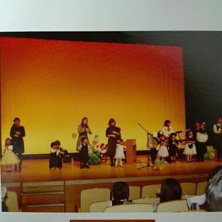 リトミック教室 2歳からのピアノ教室 名東区香流 香坂