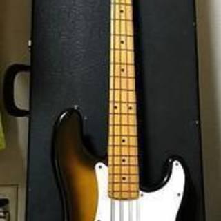 Greco PB700 Precision Bass Super...
