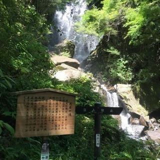 飛竜ノ滝&千条ノ滝ハイキング [残り3名まで]