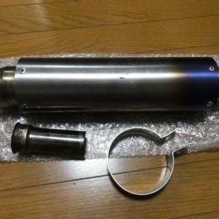 danmoto マフラー スリップオン 52