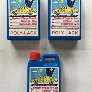 ☆新品☆ ポリラック(PolyLack) 300ml 純正品 3本組