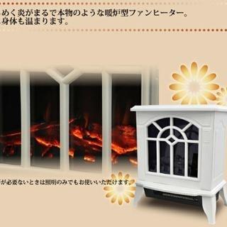 【美品】暖炉型ファンヒーター