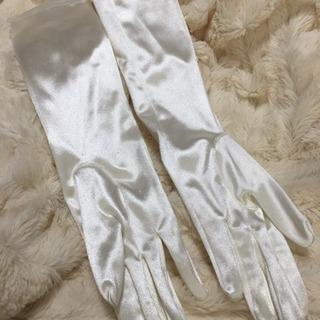 ブライダル手袋