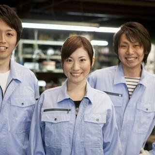 【時給1400円~】大手電気機器メーカーでの組立業務!未経験歓迎!...