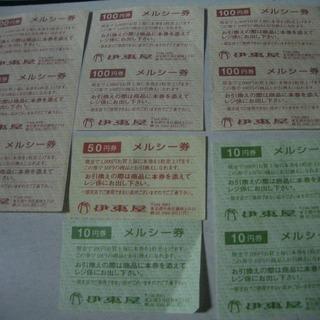 伊東屋・ITOYA・メルシー券・780円分