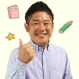 ✨家庭教師(入会金無料)を山口県で探すなら!家庭教師のアーチ