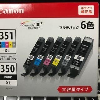 Canonプリンター用純正インク