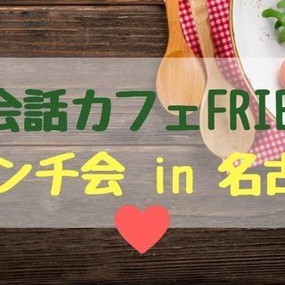【満員御礼】9/13(木)6名様限定企画!英語超初心者必見!カフ...
