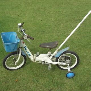 幼児用自転車(ピープル)14インチ