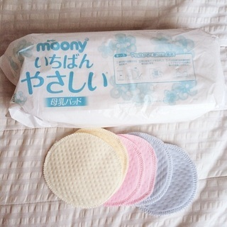母乳パッド 再利用可能