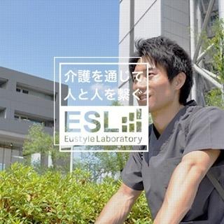 週3日で月収18万円も可能! 未経験歓迎、訪問介護のお仕事です。
