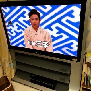 パナソニック 50インチ テレビ