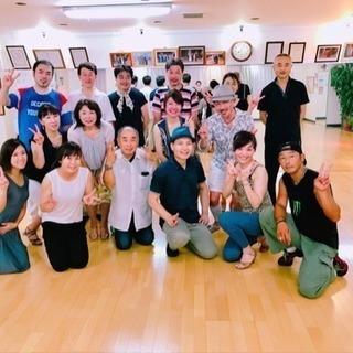 8/25 17:30〜 サルサ&バチャータ ダンスパーティ