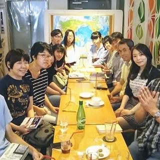 9/9(日)台湾カフェ「台湾華語でフリートーク!」