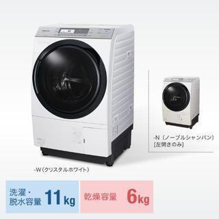 ドラム式洗濯機 Panasonic