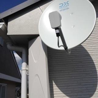 テレビアンテナ工事、既存アンテナ撤去、不具合の調整 - その他