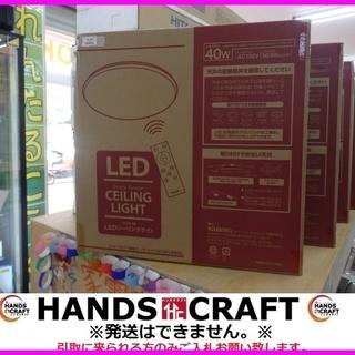 未使用 SANORE LEDシーリングライト SLCB-08