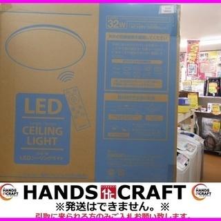 未使用 SANORE LEDシーリングライト SLCB-06