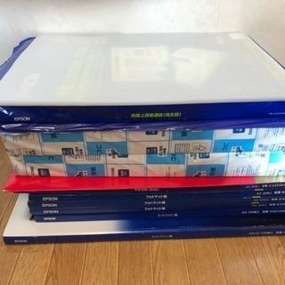 A3(写真用紙・スーパーファイン用紙・両面上質紙・マット紙・コピー...