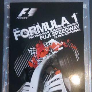 ※値下げ!F1公式プログラム 2007年日本GP in 富士スピ...
