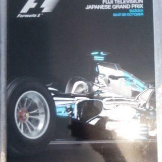 ※値下げ!F1公式プログラム 2006年日本GP in 鈴鹿サー...