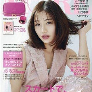 MORE5月号&6月号 ファッション雑誌 ※値下げしました。