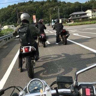 バイクツーリングの会メンバー募集