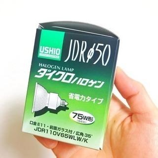 大幅値下げ!☆美品☆ダクトレール・スポットライト・電球のセット - 家具