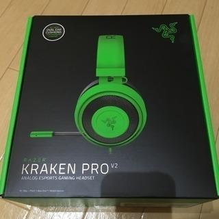 Razer Kraken Pro V2 Green Oval ス...