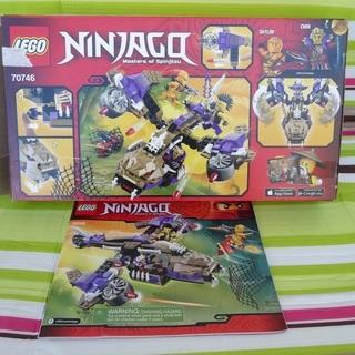 レゴ(LEGO) ニンジャゴー アナコン蛇コプター 70746