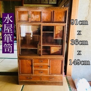 【取引中】水屋箪笥 食器棚 ヴィンテージ家具  レトロ家具