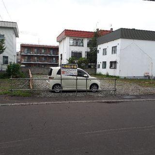 豊平区平岸に月極め駐車場の契約者募集。大型車も余裕!16台1ヶ月...