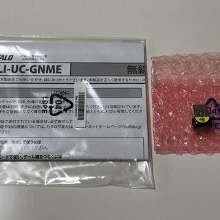 美品! 無線LAN 子機 BUFFALO WLI-UC-GNME...