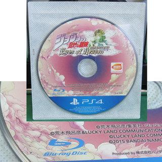 PS4 ソフト ジョジョの奇妙な冒険 eyes of heave...