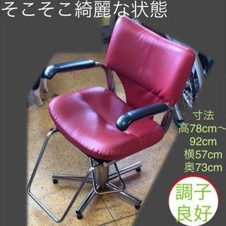 スタイリングチェア 椅子 散髪 掃除完了しました