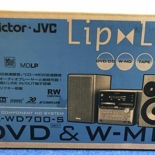 Victor製 DVD/MD/CD/カセットコンポ