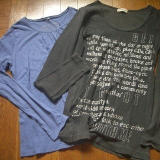 【お引渡し調整中】3枚セット☆長袖Tシャツ?長袖カットソー?中古...